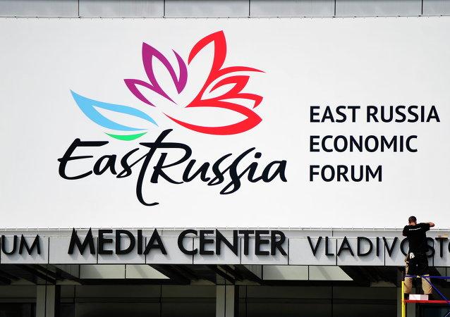 俄罗斯国内外大型企业负责人云集东方经济论坛