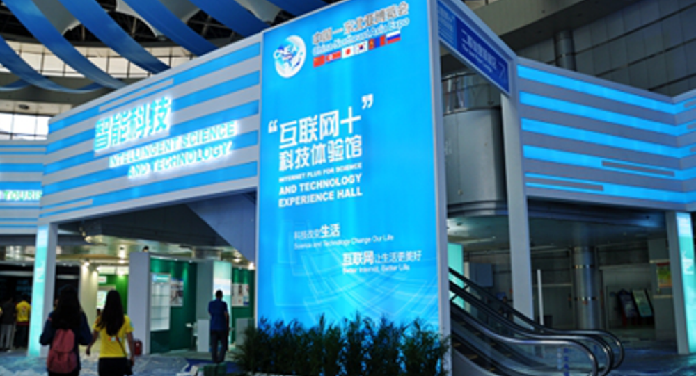 第十届中国—东北亚博览会