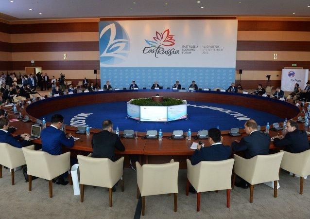 Ключевая сессия Сила Дальнего Востока России. Развитие энергетики - основа социально-экономического роста ДФО в рамках Восточного экономического форума