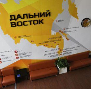 俄罗斯远东