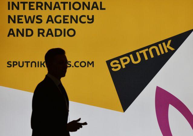 """欧洲议会开始审议反""""卫星""""新闻通讯社和RT电视台决议"""