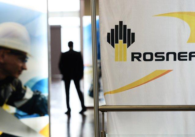 俄石油与中石化签署两处油田的合作条款