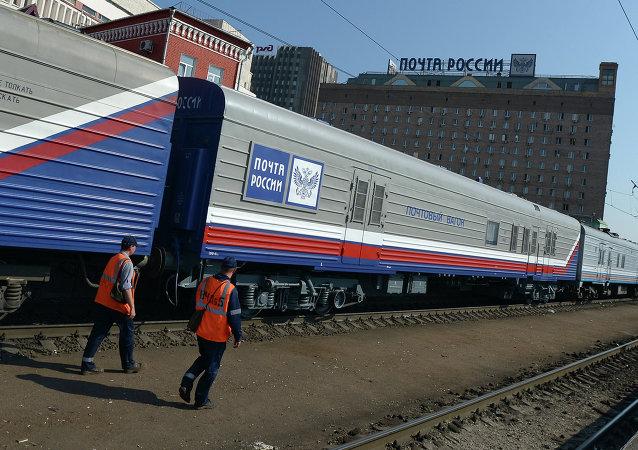 俄中两国邮政公司将协同俄铁发展跨境铁路邮政运输