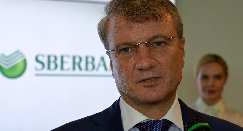 俄储蓄银行行长:将积极参与中国在远东地区项目