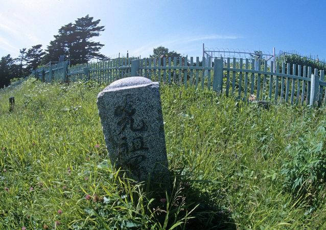 国后岛上的日本公墓