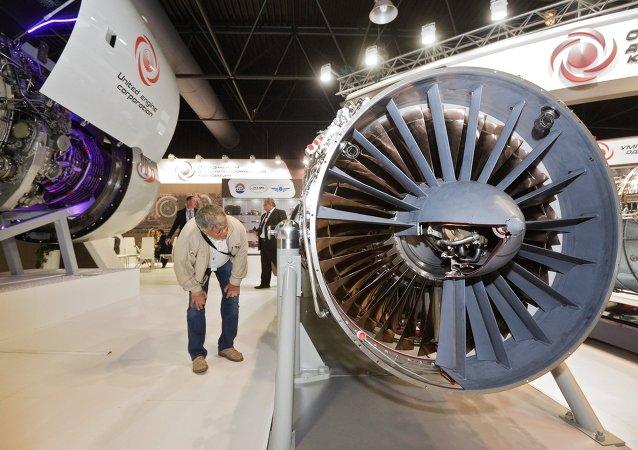 俄联合发动机集团:俄中开始为联合生产的飞机制造载重35吨的发动机