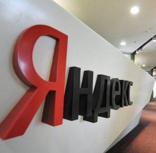 Yandex.支付:2016年中国产品占俄境外网购产品的一半以上