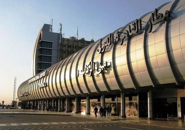 开罗机场为防止涉嫌贪污者潜逃加强监控