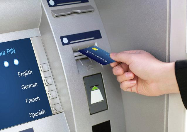 """俄国家银行卡支付系统的""""和平""""卡计划采用国产芯片"""