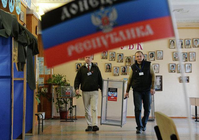 普京:乌克兰就地方选举法应与顿巴斯方面进行商议