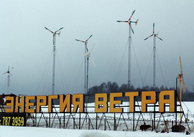风力发电站