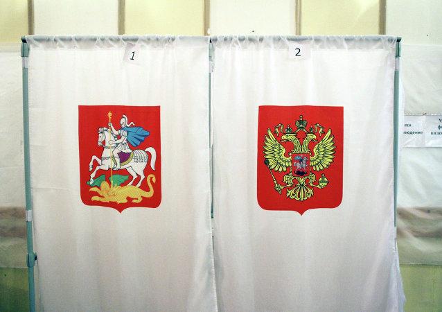 """俄罗斯地方选举前迎来""""安静日"""""""