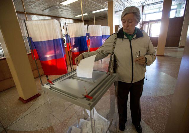 俄议员:2018年大选前不会修改选举法