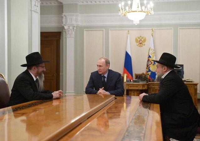 普京向犹太人致以新年祝福