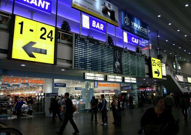 莫斯科谢列梅捷沃机场与三亚凤凰国际机场缔结姐妹机场