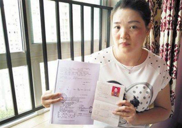 中国男子彩票中奖后逼妻离婚