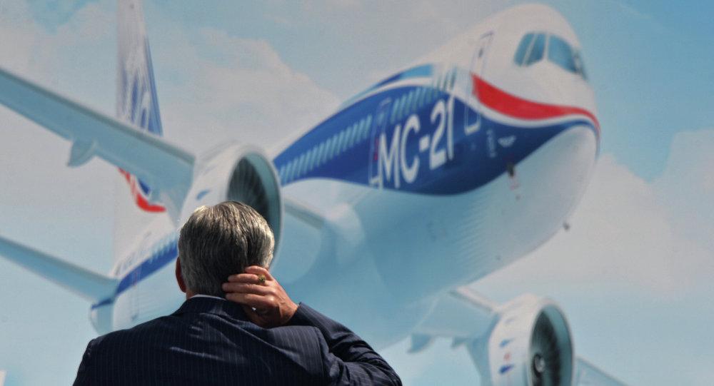 伊尔库特集团有意向巴西出口并本地化生产MS-21客机