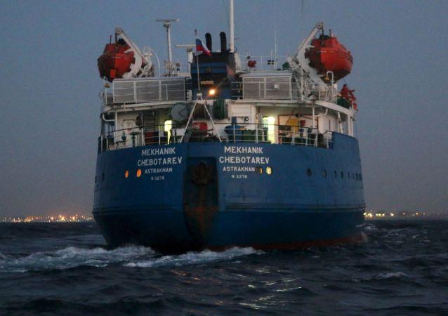 俄外交部:俄方要求释放在利比亚海域被扣的俄船只