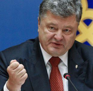 乌总统:因激进分子封锁顿巴斯 基辅彻底失去在该地区的影响力