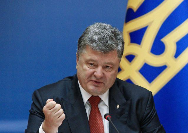 卢甘斯克情报:乌总统拟向顿巴斯调派维和部队