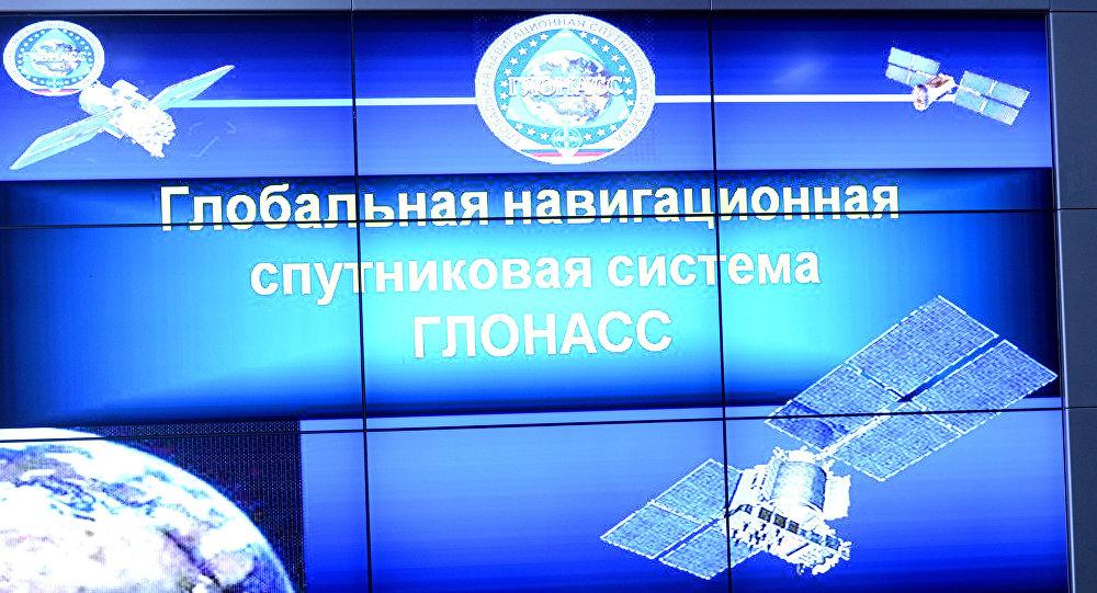 俄中將共同生產北斗-格洛納斯-GPS導航芯片