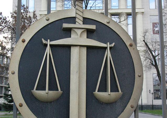 """莫斯科法院逮捕两名疑似""""伊斯兰国""""武装分子"""