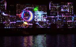 """莫斯科""""光圈""""艺术节开幕式。灯光投射在莫斯科伏龙芝路堤上的俄罗斯国防部大楼上。"""