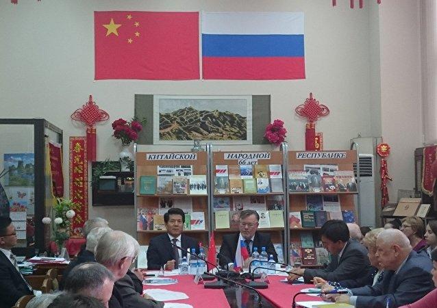 """中国驻俄大使:俄中关系在大国关系中""""最佳"""""""
