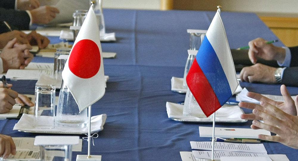 《俄外交政策构想》:俄将继续与日本建立睦邻友好关系