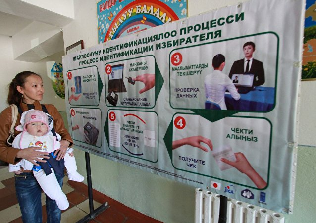 欧安组织称吉尔吉斯选举中观察员的积极性很高