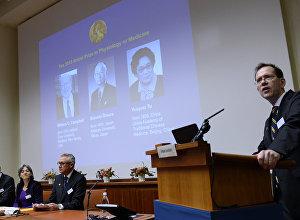 中國女科學家屠呦呦穫諾貝爾生理學或醫學獎