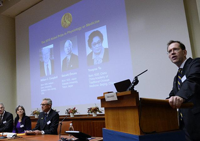 中国女科学家屠呦呦获诺贝尔生理学或医学奖