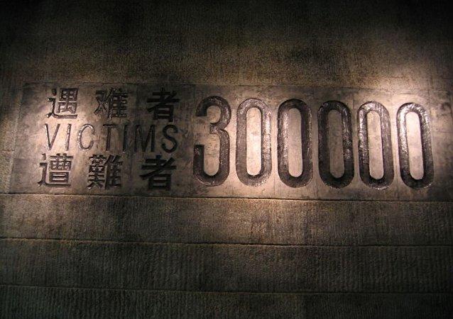 中国外交部:中方高度赞赏捷克总统悼念南京大屠杀遇难者