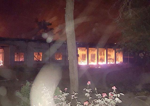 阿富汗昆都士医院