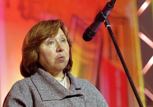 斯维特兰娜·阿列克谢耶维奇