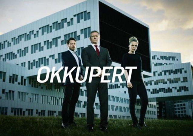 挪威电视连续剧