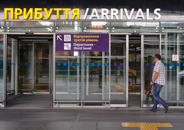 俄交通部接到乌克兰国家航空局全面停止空中运输的通知