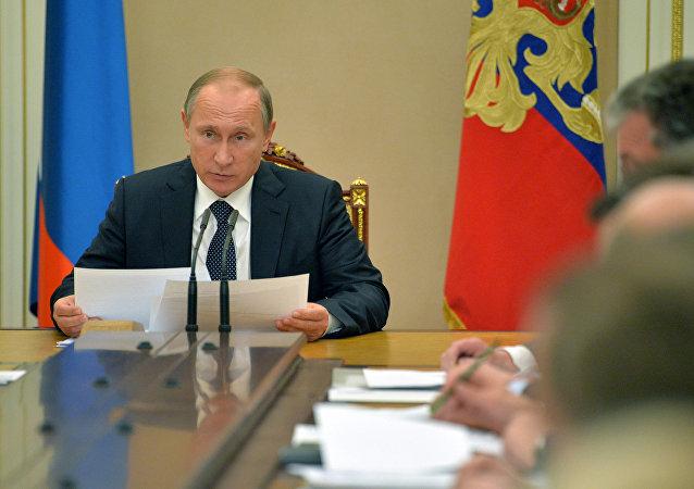 普京向国家杜马提交禁止认定《圣经》和《古兰经》内容为极端主义材料的法案