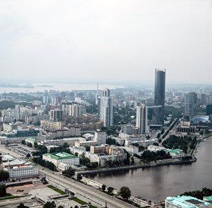 叶卡捷琳堡市