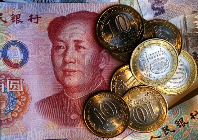 黑龙江省完成首笔1000万元卢布现钞跨境调入业务