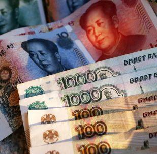 俄专家:俄外贸银行阿穆尔州分行客户与中国的本币结算份额增长4倍