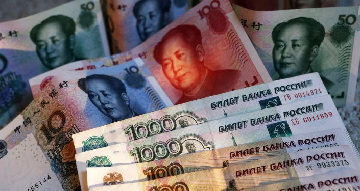 俄專家:俄外貿銀行阿穆爾州分行客戶與中國的本幣結算份額增長4倍