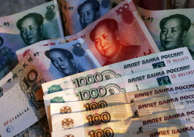 俄中贸易总额的5%已由本币结算
