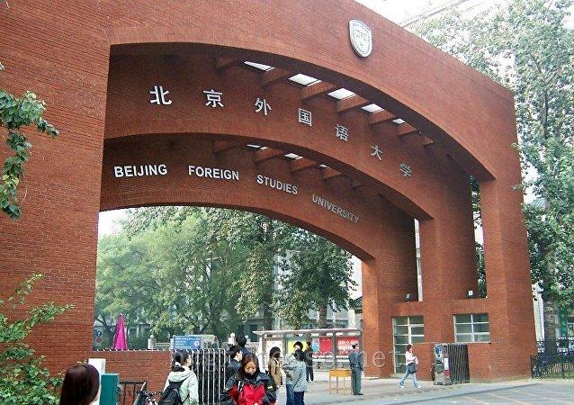 中国全国教育系统将专项整治危化品安全