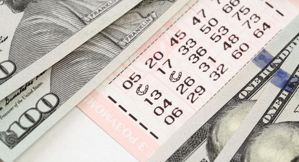 """美国拍卖出带有每月支付及""""适用日期""""的彩票"""