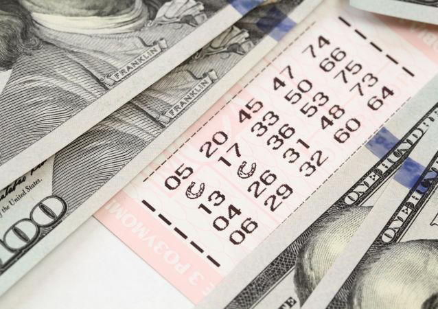 约30名加拿大人每人花5加元抽奖,结果全成百万富翁