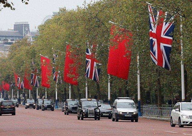 中国外交部:中方重视中英关系的良好发展势头