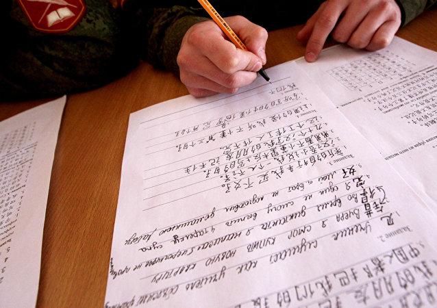 哈巴罗夫斯克边疆区中学生将参加统一国家考试汉语科目试验考试