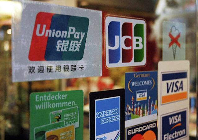 上合組織銀聯體已成為該組織重要金融合作平台