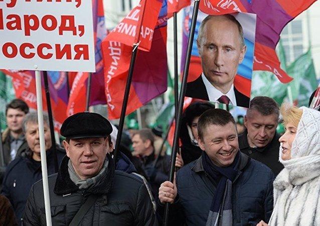 民调:近80% 的俄罗斯人认为自己是爱国者